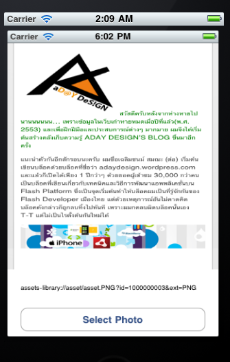 iPhone: UIImage load from URL | adaydesign's blog